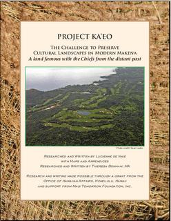 Project Kaeo